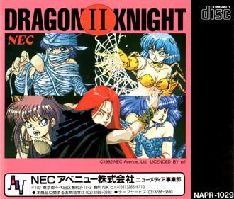 Dragon Knight 2 - Box - Back