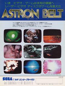 Astron Belt