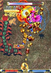 Guwange - Screenshot - Gameplay