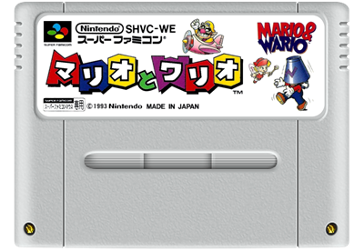 Mario To Wario: Mario & Wario - Fanart - Cart - Front