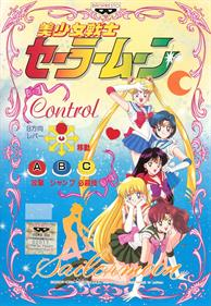 Pretty Soldier Sailor Moon - Advertisement Flyer - Front