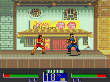 Virtua Fighter Animation - Screenshot - Gameplay