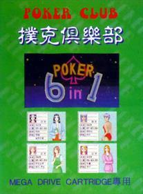 Queen of Poker Club