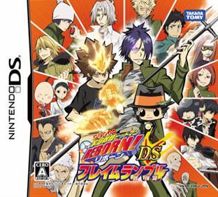 Katekyoo Hitman Reborn! DS: Flame Rumble: Mukuro Kyoushuu!