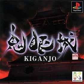 Kiganjou