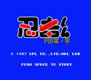 Ninja-kun: Asura no Shou - Screenshot - Game Title