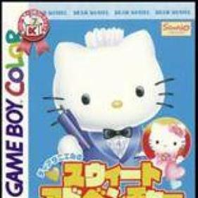 Dear Daniel no Sweet Adventure: Kitty-chan o Sagashite