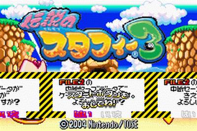 Densetsu No Stafy 3 - Screenshot - Game Title