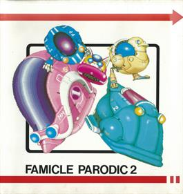 Famicle Parodic 2 - Box - Front