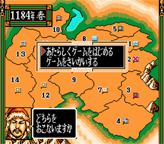 Aoki Ookami to Shiroki Mejika: Genchou Hishi - Screenshot - Gameplay