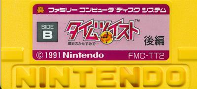 Time Twist: Rekishi no Katasumi de... - Kouhen - Cart - Back