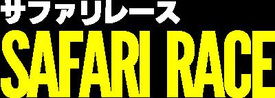 Safari Race - Clear Logo