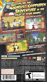 Naruto Shippuden: Legends: Akatsuki Rising - Box - Back