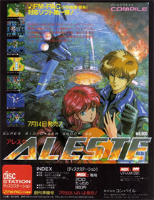 Aleste - Advertisement Flyer - Front