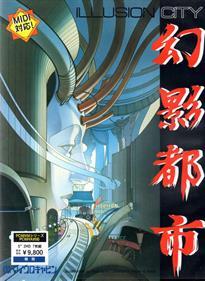 Illusion City: Genei Toshi