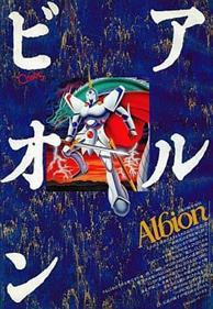 Albion: Hakua no Kishi Densetsu