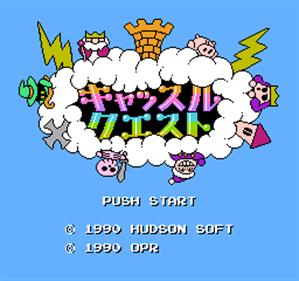 Castle Quest - Screenshot - Game Title