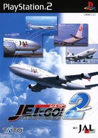 Jet de Go! 2: Let's Go By Airliner