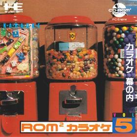 Rom Rom Karaoke: Volume 5 - Karaoke Mako no Uchi