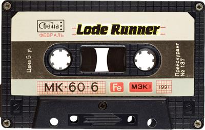 Lode Runner - Fanart - Cart - Front