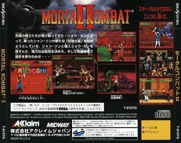 Mortal Kombat II - Box - Back