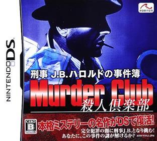 Keiji J.B. Harold no Jikenbo: Murder Club