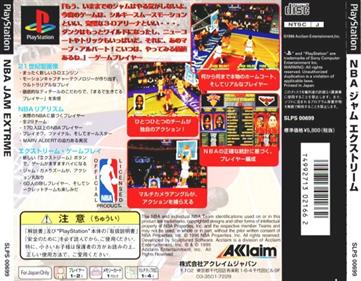 NBA Jam Extreme - Box - Back