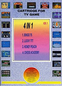 Super Cartridge Ver 1: 4 in 1 Details - LaunchBox Games Database