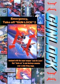 Gunlock - Advertisement Flyer - Front