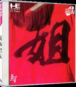 Ane-san - Box - 3D