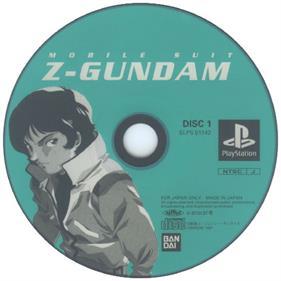Kidou Senshi Z-Gundam - Disc