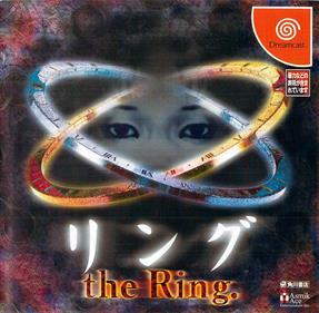 The Ring: Terror's Realm - Box - Front