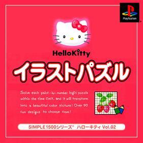 Simple 1500 Series Hello Kitty Vol.02: Hello Kitty Illust Puzzle