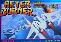 After Burner - Box - Front