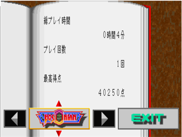 Namco Museum Vol. 1 - Screenshot - High Scores