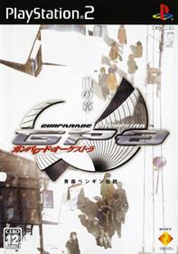 Gunparade Orchestra: Shiro no Shou