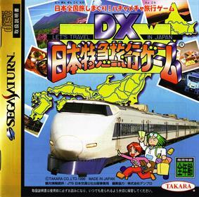 DX Nippon Tokkyuu Ryokou Game: Let's Travel in Japan