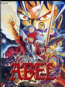 Abel: Shin Mokushiroku Taisen