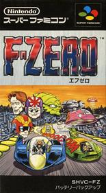 BS F-Zero Grand Prix: Dai-1-shuu: Knight League