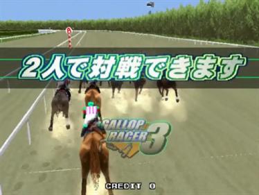 Gallop Racer 3 - Screenshot - Gameplay