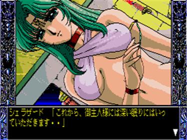 Cal II - Screenshot - Gameplay