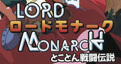 Lord Monarch: Tokoton Sentou Densetsu - Banner