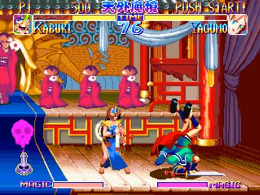 Far East of Eden: Kabuki Klash - Screenshot - Gameplay