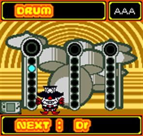 Cool Cool Jam - Screenshot - Gameplay