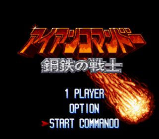Iron Commando: Koutetsu no Senshi - Screenshot - Game Title