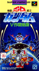 SD Kidou Senshi Gundam: V Sakusen Shidou