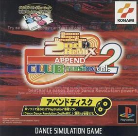 Dance Dance Revolution: 2nd ReMix: Append Club Version Vol. 2