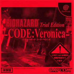 Biohazard Code: Veronica: Trial Edition