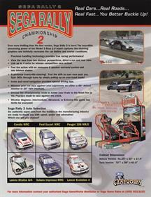 Sega Rally 2 Championship - Advertisement Flyer - Back