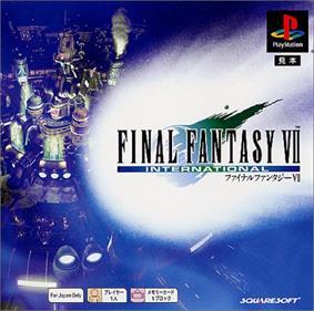 Final Fantasy VII: International